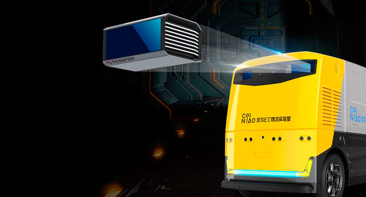 Autonom fahrende Paketbox von Alibaba