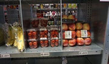Prime Amazon, Lebensmittel, Obst, Gemüse
